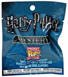 Funko pop keychain harry potter 1