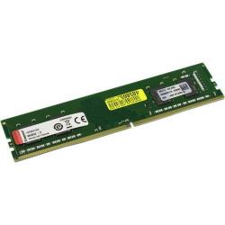 Memoria ddr4 8gb kingston 2933 mhz
