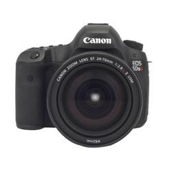 Camara digital reflex canon eos 5dsr